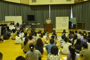 児童会選挙演説
