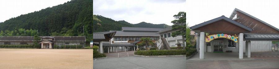 丹波篠山市立 大山小学校・幼稚園
