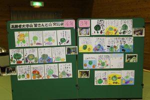 3.4ねんの絵手紙展示