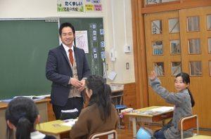 出前授業 丹南中学校のながさわのりみち先生に地理をおしえていただきました